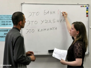 Русский язык среди мигрантов узаконят