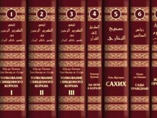 В Дагестане открылась исламская научная библиотека
