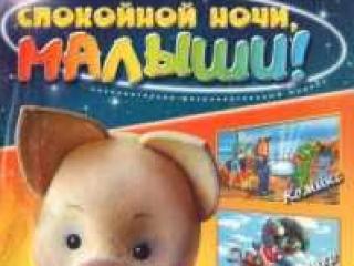 Содомиты используют в пропаганде детские символы