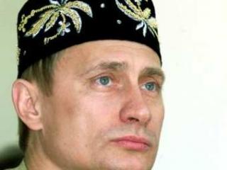 Путин о самоопределении русских и госбезопасности