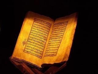 ДУМ Татарстана объявило Год Корана