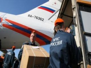 Россия поставила Афганистану гуманитарную помощь