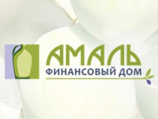 """Финансовый дом """"Амаль"""" обнародовал отчет о доходах за первый год своей деятельности"""