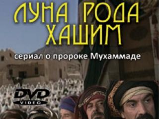 В Тюмени в период Мавлида пройдут показы фильмов о Пророке