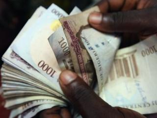 Исламский банкинг пришел в Нигерию