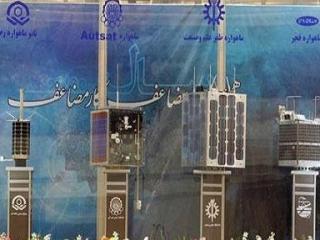 Иран успешно запустил спутник