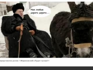 Жириновский оправдывает свое живодерство Кораном