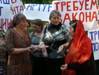 Блогеры Ингушетии хотят решить проблему с похищениями людей в республике