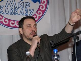 Максим Шевченко избран сопредседателем рабочей группы по развитию общественного диалога и институтов гражданского общества на Кавказе