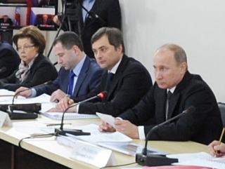 Путин: Малорожающим регионам помогут выплатами за 3-го ребенка