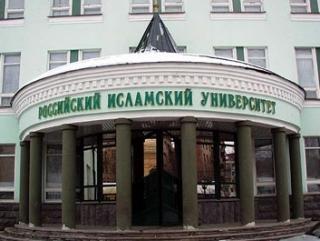 Центр подготовки хафизов Корана пр РИУ признан официальным представителем Всемирной организации подготовки хафизов Корана на территории РФ