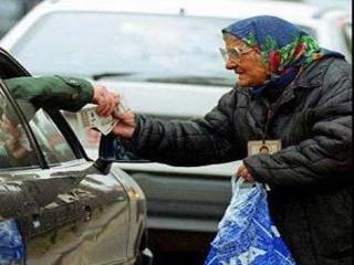 Число бедных в России за год увеличилось почти на 3 млн человек