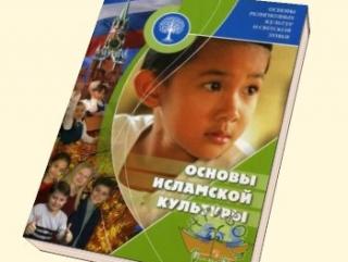 Более четверти ульяновских школьников выбрали исламскую культуру