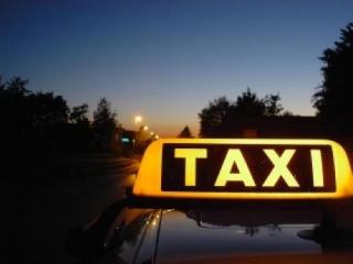 В Москве открылось первое халяльное такси