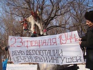 Массовые высылки народов Кавказа, Прибалтики, других регионов советского государства носили не одномоментный характер
