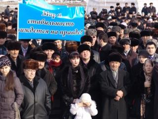 Глава Ингушетии: «Эта страшная трагедия не сломила дух нашего народа»