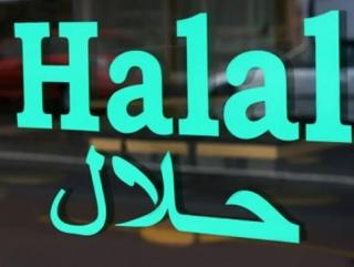 Halal шагает по миру: в ОАЭ завершил свою работу Gulffood-2012