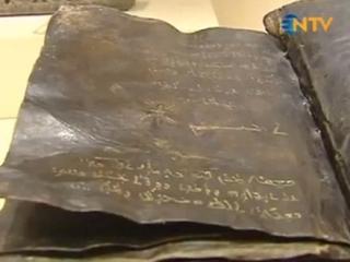 Древний фолиант написан золотом на родном языке Иисуса - арамейском