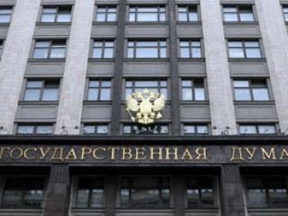 Госдума приняла законопроект о прямых выборах глав регионов