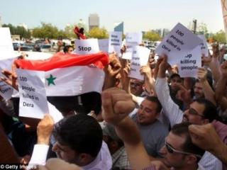 Россия против односторонней трактовки сирийского кризиса – МИД
