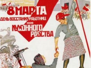 В СССР субъектом праздника было существо в байковом халате, которому раз в год говорилось «мы все равно тебя любим»
