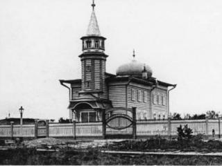 Мечеть Архангельска в 1912 г.