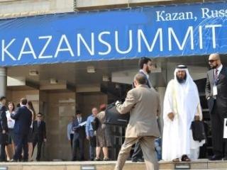 KAZANSUMMIT-2012 пройдет в столице Татарстана 17-18 мая (фото: архив IN)