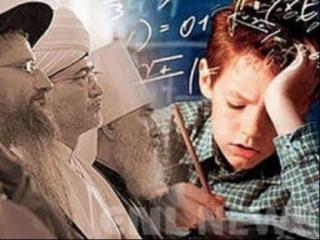 Основы религиозной культуры начнут преподавать с сентября по всей России
