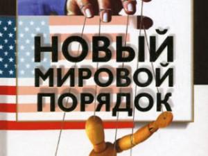 """""""Война за будущее"""" началась: США поставили на себя, а Россия?"""