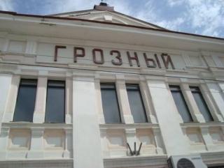 Кавказ готов принять русских обратно