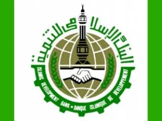 Группа ИБР становится стратегическим партнером Международного саммита KAZANSUMMIT