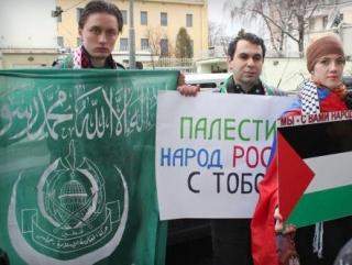 """Молодежь Москвы присоединилась к """"Глобальному маршу за Иерусалим"""""""