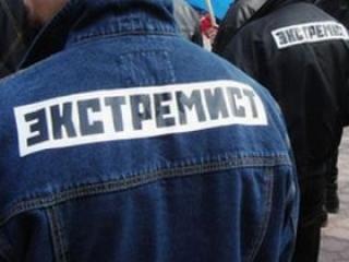 В России растет численность обвиняемых в экстремизме