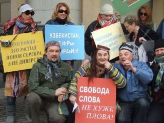 """""""Свобода слова - не хуже плова"""""""