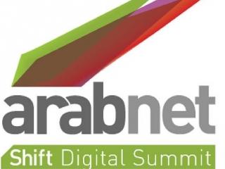 По данным конференции ArabNet, в одном из богатейших в мире регионов, интернет-экономика находится в зачаточном состоянии