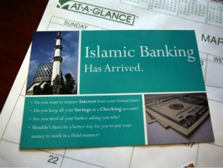 В Москве обсудят исламское банковское право