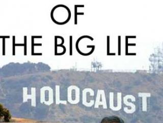 Холокост является не исследуемым историческим событием, а новой религиозно-идеологической парадигмой