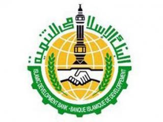 Исламский банк финансирует строительство железной дороги в Иран