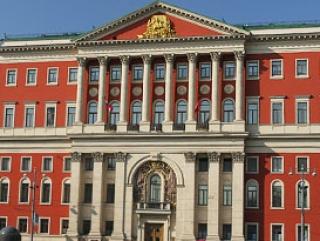 Власти Москвы будут сотрудничать с мусульманскими организациями