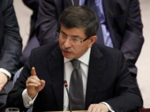 Глава МИД Турции: Никто не уйдет от справедливого возмездия