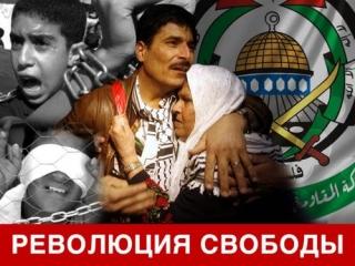 Солидарность с узниками израильских застенок дошла до Москвы