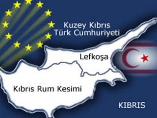 Турецкая часть Кипра является оплотом исламской культуры в регионе и имеет огромный потенциал для развития