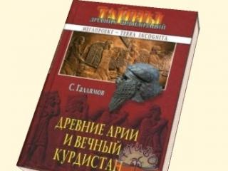 Книга была издана в 2007 году на русском языке