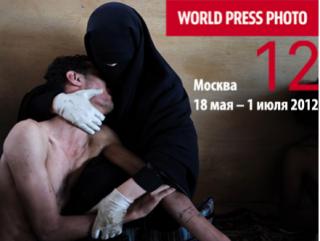 Международное жюри 55-го ежегодного конкурса World Press Photo объявило фотографию Самуэля Аранда из Испании Фотографией Года 2011