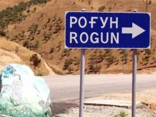 Именно вопрос Рогунской ГЭС является основой тянущегося годами конфликта