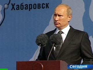 Госкомпанию по развитию Восточной Сибири и Дальнего Востока подчинят президенту РФ