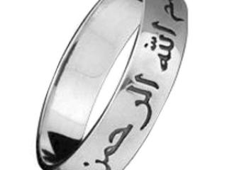 обручальные кольца золотые