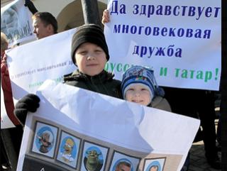 Языковой вопрос выводит жителей Казани на улицу