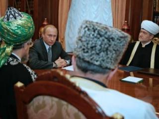 Встреча мусульманских деятелей с Владимиром Путиным