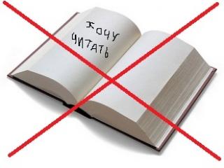 """Ранее дела о передаче """"запрещенных книг"""" иным лицам прекращались на стадии предварительного расследования"""
